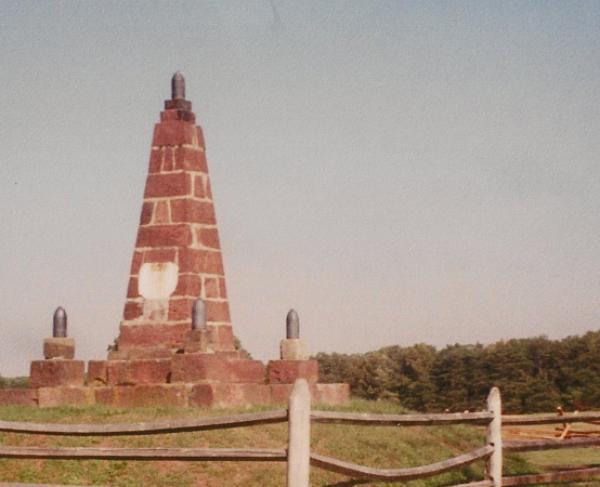 Manassas Monument