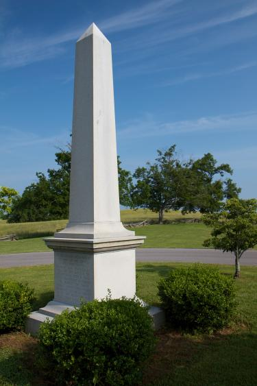Union Monument at Perryville
