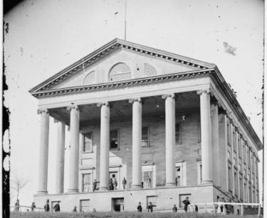 Richmond Capitol Square
