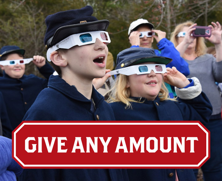 Support education with a gift of any amount